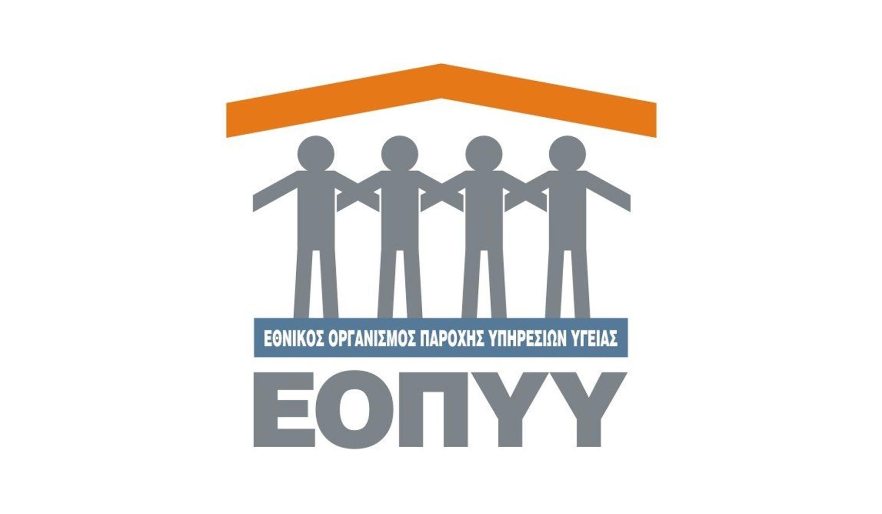 logo-eopyy