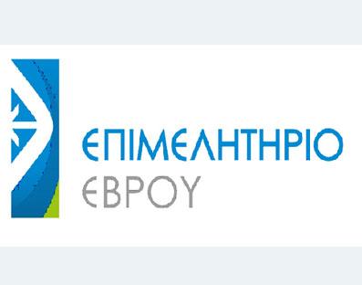 epimelitirio