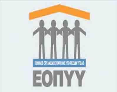 eopyy-1