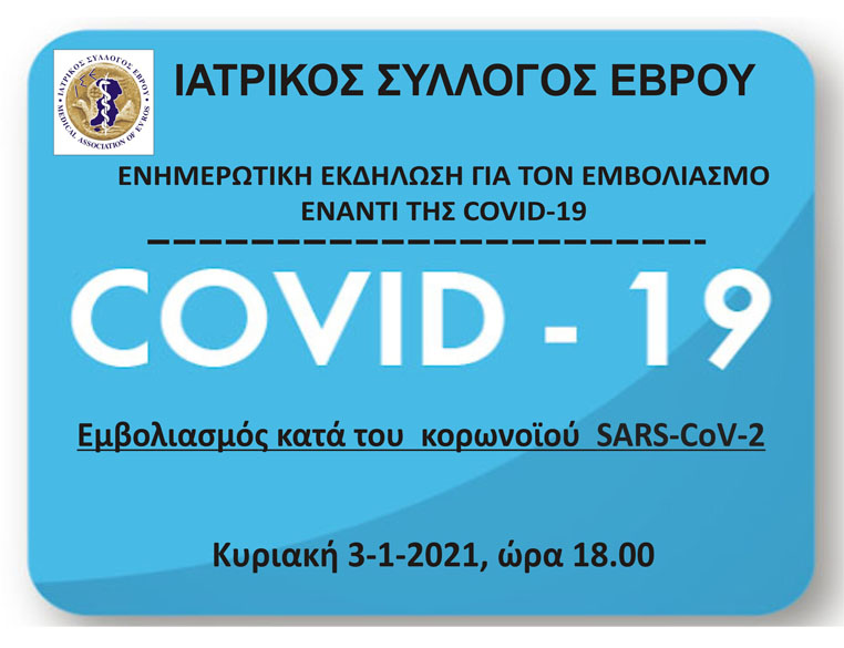 covid -