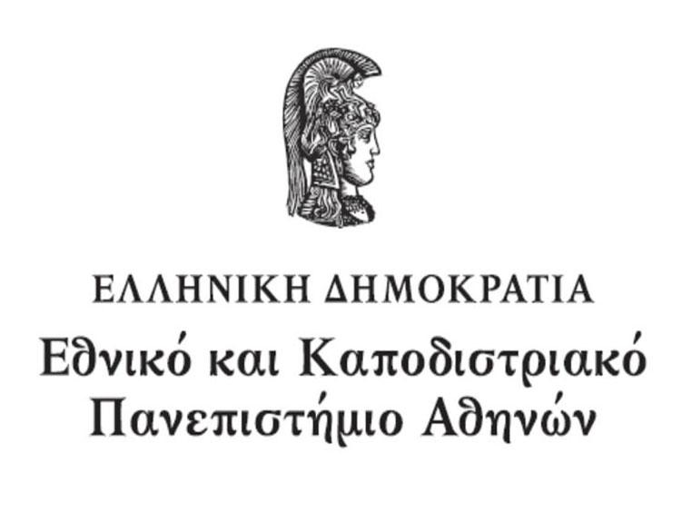 ΕΚΠΑ1